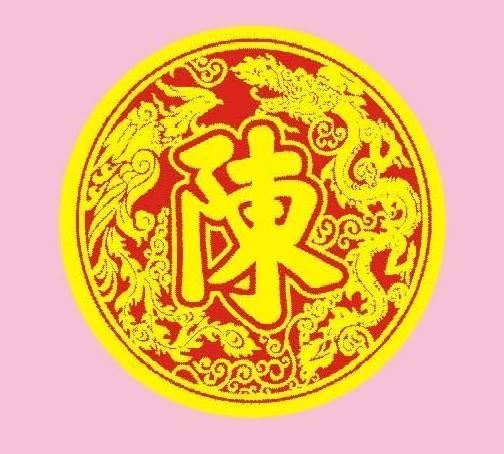 Thư mời tham dự Lễ Hô Thần An vị tượng Đền Trần Hưng Đạo. Xã Phú hải, huyện Hải Hà